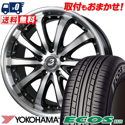 205/50R17 89V YOKOHAMA ヨコハマ ECOS ES31 エコス ES31 BADX LOXARNY EX BYRON STINGER バドックス ロクサーニ EX バイロンスティンガー サマータイヤホイール4本セット