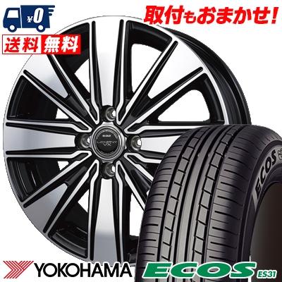 165/50R15 73V YOKOHAMA ヨコハマ ECOS ES31 エコス ES31 BADX LOXARNY VX W.VISION DD-8 バドックス ロクサーニ VX ダブルビジョンDD-8 サマータイヤホイール4本セット