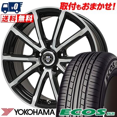 195/60R15 88H YOKOHAMA ヨコハマ ECOS ES31 エコス ES31 EXPLODE-BPV エクスプラウド BPV サマータイヤホイール4本セット