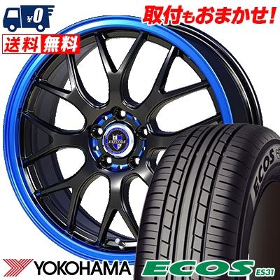 225/55R17 97W YOKOHAMA ヨコハマ ECOS ES31 エコス ES31 EXPLODE-RBM エクスプラウド RBM サマータイヤホイール4本セット