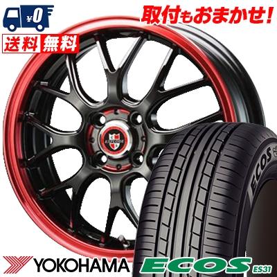 195/55R16 87V YOKOHAMA ヨコハマ ECOS ES31 エコス ES31 EXPLODE-RBM エクスプラウド RBM サマータイヤホイール4本セット