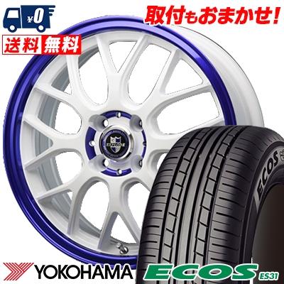 145/65R15 72H YOKOHAMA ヨコハマ ECOS ES31 エコス ES31 EXPLODE-RBM エクスプラウド RBM サマータイヤホイール4本セット