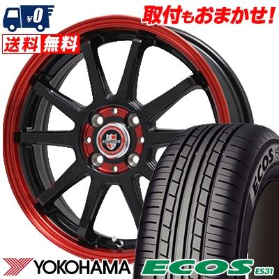 195/55R16 87V YOKOHAMA ヨコハマ ECOS ES31 エコス ES31 EXPRLODE-RBS エクスプラウド RBS サマータイヤホイール4本セット