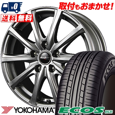 195/65R15 91S YOKOHAMA ヨコハマ ECOS ES31 エコス ES31 EuroSpeed V25 ユーロスピード V25 サマータイヤホイール4本セット