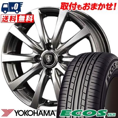 165/70R14 81S YOKOHAMA ヨコハマ ECOS ES31 エコス ES31 Euro Speed G10 ユーロスピード G10 サマータイヤホイール4本セット