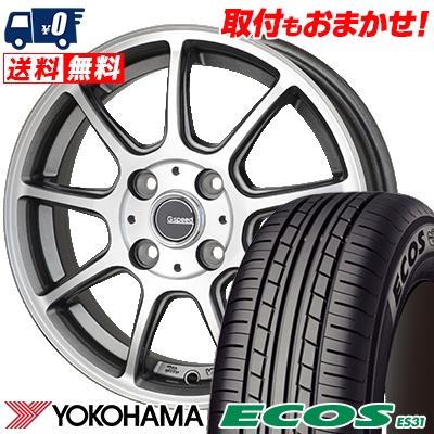 175/55R15 77V YOKOHAMA ヨコハマ ECOS ES31 エコス ES31 G.Speed P-01 Gスピード P-01 サマータイヤホイール4本セット