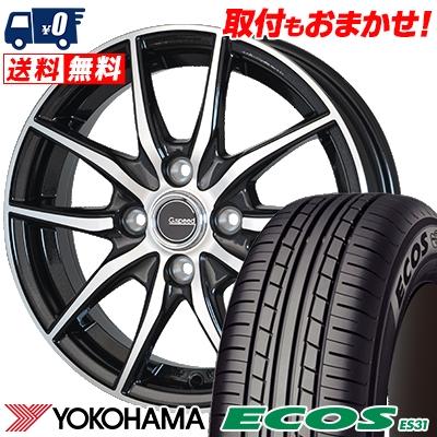 145/65R13 69S YOKOHAMA ヨコハマ ECOS ES31 エコス ES31 G.Speed P-02 Gスピード P-02 サマータイヤホイール4本セット