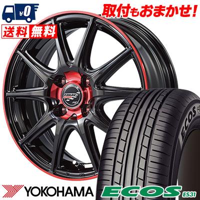 165/55R15 75V YOKOHAMA ヨコハマ ECOS ES31 エコス ES31 FINALSPEED GR-Volt ファイナルスピード GRボルト サマータイヤホイール4本セット
