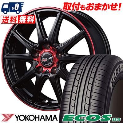 195/65R15 91S YOKOHAMA ヨコハマ ECOS ES31 エコス ES31 FINALSPEED GR-Volt ファイナルスピード GRボルト サマータイヤホイール4本セット