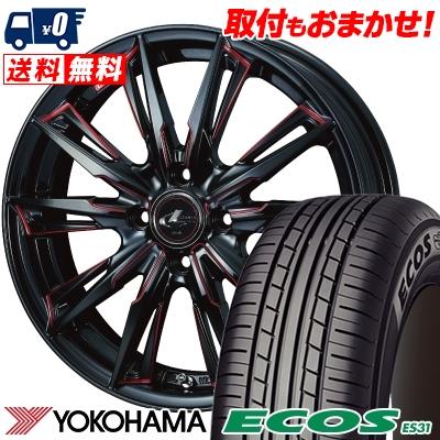 165/55R15 75V YOKOHAMA ヨコハマ ECOS ES31 エコス ES31 WEDS LEONIS GX ウェッズ レオニス GX サマータイヤホイール4本セット