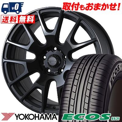 215/45R18 93W XL YOKOHAMA ヨコハマ ECOS ES31 エコス ES31 IGNITE XTRACK イグナイト エクストラック サマータイヤホイール4本セット