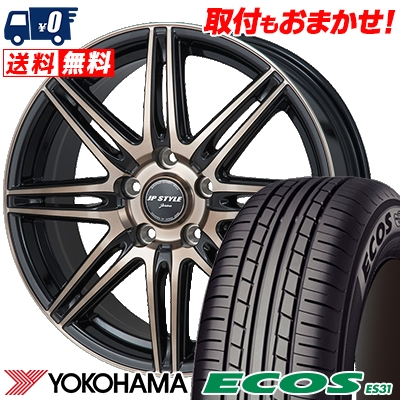 225/45R18 95W XL YOKOHAMA ヨコハマ ECOS ES31 エコス ES31 JP STYLE JERIVA JPスタイル ジェリバ サマータイヤホイール4本セット