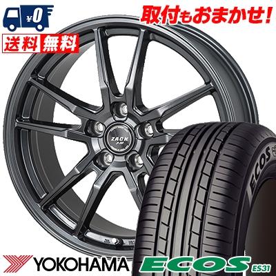 195/60R15 88H YOKOHAMA ヨコハマ ECOS ES31 エコス ES31 ZACK JP-520 ザック ジェイピー520 サマータイヤホイール4本セット
