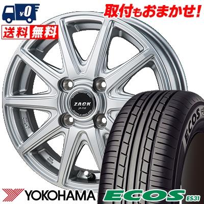 165/65R14 79S YOKOHAMA ヨコハマ ECOS ES31 エコス ES31 ZACK JP-710 ザック ジェイピー710 サマータイヤホイール4本セット