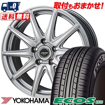 205/50R17 89V YOKOHAMA ヨコハマ ECOS ES31 エコス ES31 ZACK JP-710 ザック ジェイピー710 サマータイヤホイール4本セット