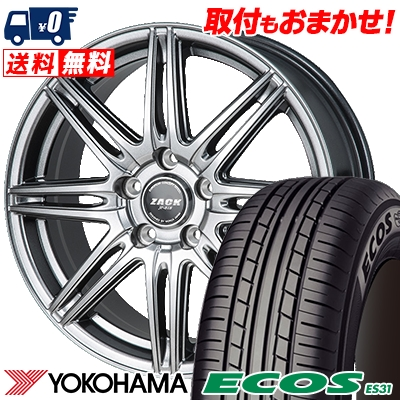 205/50R17 89V YOKOHAMA ヨコハマ ECOS ES31 エコス ES31 ZACK JP-818 ザック ジェイピー818 サマータイヤホイール4本セット