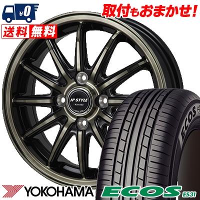 175/60R16 82H YOKOHAMA ヨコハマ ECOS ES31 エコス ES31 JP STYLE Vercely JPスタイル バークレー サマータイヤホイール4本セット