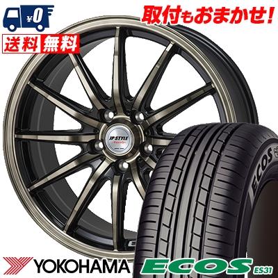 195/60R15 88H YOKOHAMA ヨコハマ ECOS ES31 エコス ES31 JP STYLE Vercely JPスタイル バークレー サマータイヤホイール4本セット