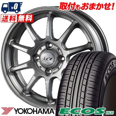 195/55R16 87V YOKOHAMA ヨコハマ ECOS ES31 エコス ES31 LCZ010 LCZ010 サマータイヤホイール4本セット