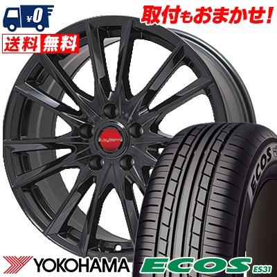 205/55R16 91V YOKOHAMA ヨコハマ ECOS ES31 エコス ES31 LeyBahn GBX レイバーン GBX サマータイヤホイール4本セット