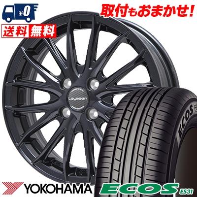 145/65R15 72H YOKOHAMA ヨコハマ ECOS ES31 エコス ES31 Leyseen SP-M レイシーン SP-M サマータイヤホイール4本セット, ファッションジュエリーem(エム) c3534277
