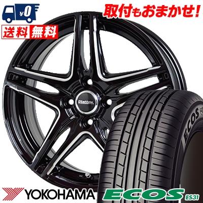 175/65R14 82S YOKOHAMA ヨコハマ ECOS ES31 エコス ES31 Laffite LW-04 ラフィット LW-04 サマータイヤホイール4本セット