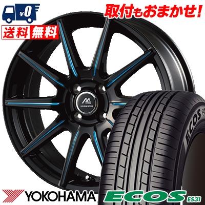195/55R15 85V YOKOHAMA ヨコハマ ECOS ES31 エコス ES31 MILANO SPEED X10 ミラノスピード X10 サマータイヤホイール4本セット