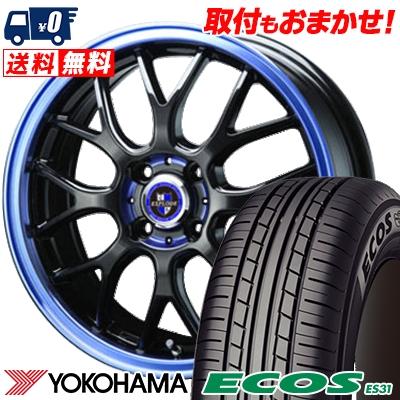 165/50R15 73V YOKOHAMA ヨコハマ ECOS ES31 エコス ES31 EXPLODE RBM エクスプラウド RBM サマータイヤホイール4本セット