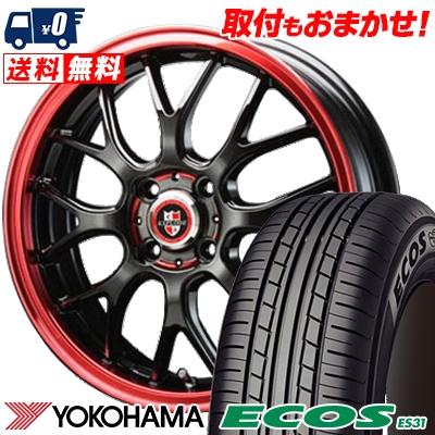 145/65R15 72H YOKOHAMA ヨコハマ ECOS ES31 エコス ES31 EXPLODE RBM エクスプラウド RBM サマータイヤホイール4本セット