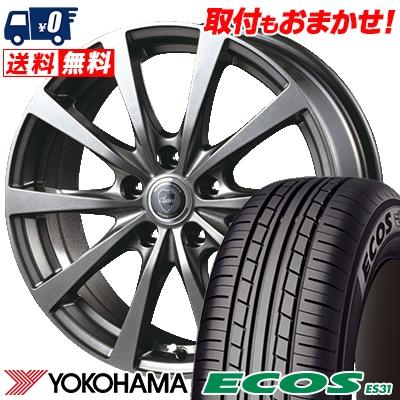 205/65R15 94S YOKOHAMA ヨコハマ ECOS ES31 エコス ES31 CLAIRE RG10 クレール RG10 サマータイヤホイール4本セット