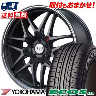 225/45R18 95W XL YOKOHAMA ヨコハマ ECOS ES31 エコス ES31 RMP-720F RMP-720F サマータイヤホイール4本セット【取付対象】