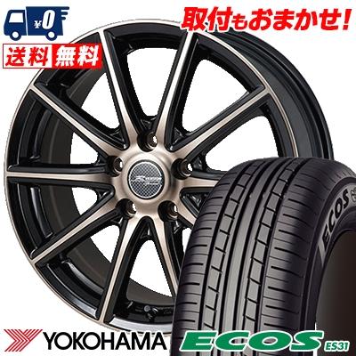 215/55R17 94V YOKOHAMA ヨコハマ ECOS ES31 エコス ES31 MONZA R VERSION Sprint モンツァ Rヴァージョン スプリント サマータイヤホイール4本セット