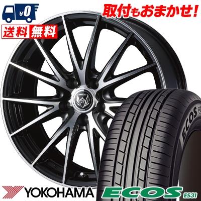 195/60R15 88H YOKOHAMA ヨコハマ ECOS ES31 エコス ES31 WEDS RIZLEY VS ウェッズ ライツレー VS サマータイヤホイール4本セット