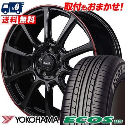 195/60R15 88H YOKOHAMA ヨコハマ ECOS ES31 エコス ES31 Rapid Performance ZX10 ラピッド パフォーマンス ZX10 サマータイヤホイール4本セット