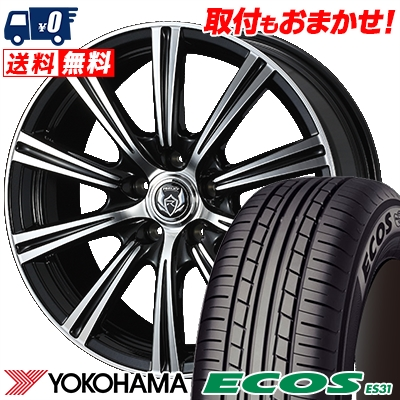 195/60R15 88H YOKOHAMA ヨコハマ ECOS ES31 エコス ES31 WEDS RIZLEY XS ウェッズ ライツレーXS サマータイヤホイール4本セット