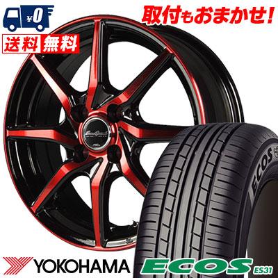 175/65R15 84S YOKOHAMA ヨコハマ ECOS ES31 エコス ES31 EuroSpeed S810 ユーロスピード S810 サマータイヤホイール4本セット