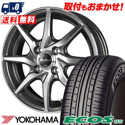 185/65R14 86S YOKOHAMA ヨコハマ ECOS ES31 エコス ES31 EuroSpeed S810 ユーロスピード S810 サマータイヤホイール4本セット