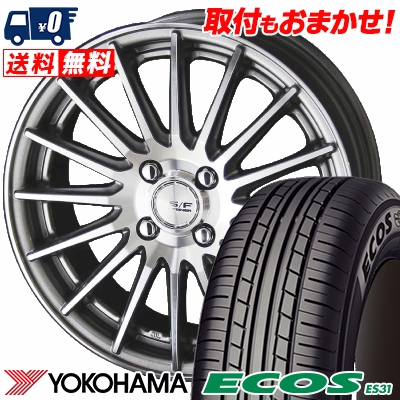 195/55R15 85V YOKOHAMA ヨコハマ ECOS ES31 エコス ES31 STEINER FORCED SERIES SF-X シュタイナー フォースドシリーズ SF-X サマータイヤホイール4本セット