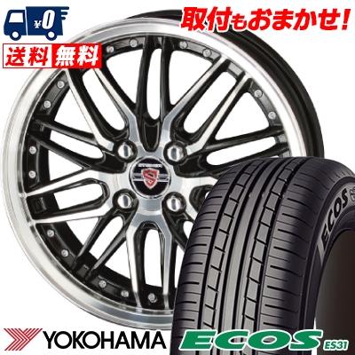 165/55R14 72V YOKOHAMA ヨコハマ ECOS ES31 エコス ES31 STEINER LMX シュタイナー LMX サマータイヤホイール4本セット