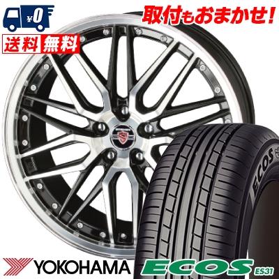 215/45R17 91W XL YOKOHAMA ヨコハマ ECOS ES31 エコス ES31 STEINER LMX シュタイナー LMX サマータイヤホイール4本セット