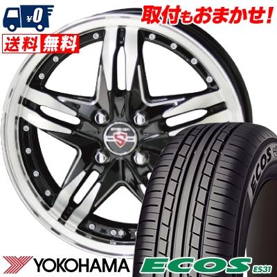 165/65R14 79S YOKOHAMA ヨコハマ ECOS ES31 エコス ES31 STEINER LSV シュタイナー LSV サマータイヤホイール4本セット