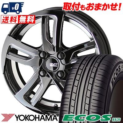 195/55R15 85V YOKOHAMA ヨコハマ ECOS ES31 エコス ES31 STEINER SF-C シュタイナー SF-C サマータイヤホイール4本セット