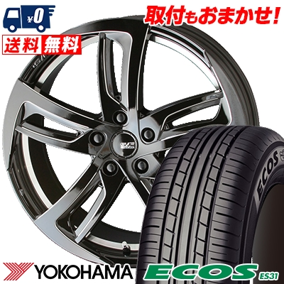 215/45R18 93W XL YOKOHAMA ヨコハマ ECOS ES31 エコス ES31 STEINER SF-C シュタイナー SF-C サマータイヤホイール4本セット