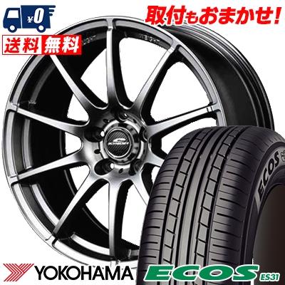 215/60R16 95H YOKOHAMA ヨコハマ ECOS ES31 エコス ES31 SCHNEDER StaG シュナイダー スタッグ サマータイヤホイール4本セット