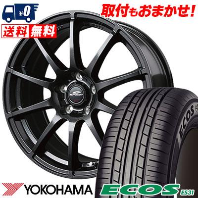 225/45R18 95W XL YOKOHAMA ヨコハマ ECOS ES31 エコス ES31 SCHNEDER StaG シュナイダー スタッグ サマータイヤホイール4本セット