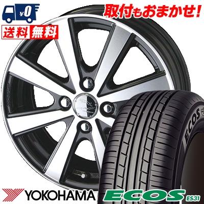 195/55R16 87V YOKOHAMA ヨコハマ ECOS ES31 エコス ES31 SMACK VIR スマック VI-R サマータイヤホイール4本セット