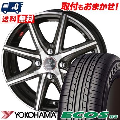 175/55R15 77V YOKOHAMA ヨコハマ ECOS ES31 エコス ES31 SMACK PRIME SERIES VANISH スマック プライムシリーズ ヴァニッシュ サマータイヤホイール4本セット