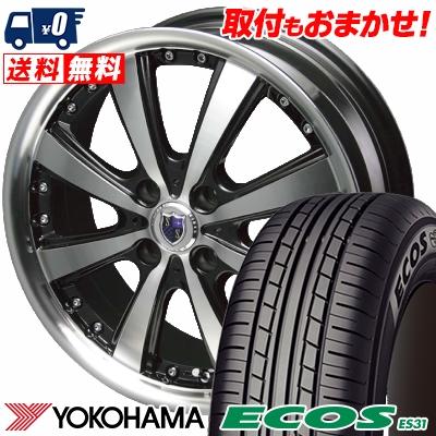 175/60R16 82H YOKOHAMA ヨコハマ ECOS ES31 エコス ES31 STEINER VS-5 シュタイナー VS5 サマータイヤホイール4本セット