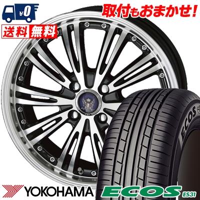 145/65R15 72H YOKOHAMA ヨコハマ ECOS ES31 エコス ES31 STEINER WX5 シュタイナー WX5 サマータイヤホイール4本セット