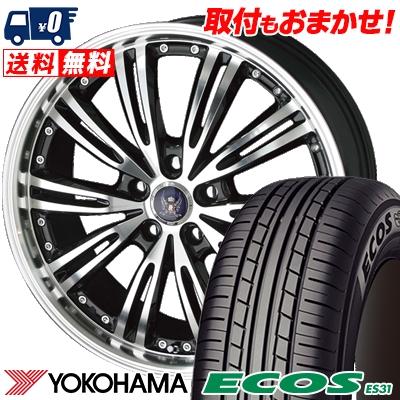 205/50R17 89V YOKOHAMA ヨコハマ ECOS ES31 エコス ES31 STEINER WX5 シュタイナー WX5 サマータイヤホイール4本セット